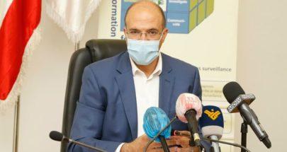 وزير الصحة يكشف على مستودع مليئ بالأدوية في جدرا image