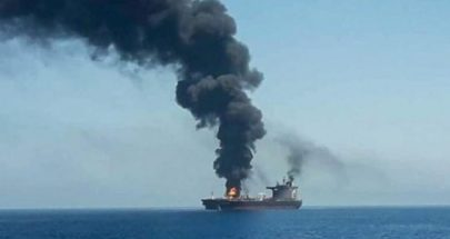 هل تدفع الازمة الى الدخول في حرب ناقلات النفط بين اسرائيل وإيران؟ image