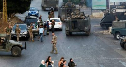 """""""حزب الله"""" يفوّض الأمر الى الجيش... """"الرسالة وصلت"""" image"""