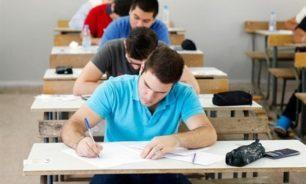 نتائج الامتحانات الرسمية لشهادة الثانوية العامة تصدر اليوم... image