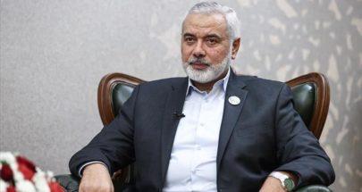 """""""حماس"""" تعيد انتخاب هنية رئيساً للحركة لدورة ثانية image"""