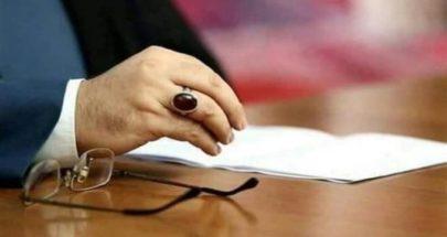"""""""الوضع خطير""""... على ماذا سيشدد نصرالله في كلمته؟ image"""