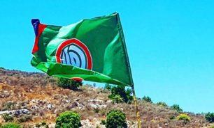 أمل: الكيان الإسرائيلي نسفَ إتفاق الاطار! image