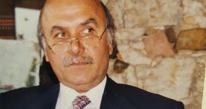 متى عقدت السُبحة مع رفيق الحريري؟ image