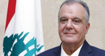 """""""بدأت بالبناء"""".. وزير الصناعة: معامل ضخمة تقدمت بطلب رخص للاستثمار في لبنان image"""