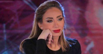 """ريهام سعيد من المستشفى: """" أنا محتاجة دعاءكم جدا """" image"""