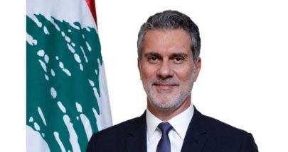نصار: دعوة لعون من حاكم دبي للمشاركة في اليوم الوطني اللبناني في 23 ت2 image