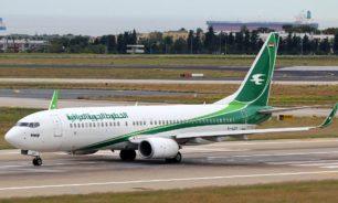إلغاء جميع رحلات شركة الخطوط الجوية العراقية القادمة من والمتجهة إلى إيران! image