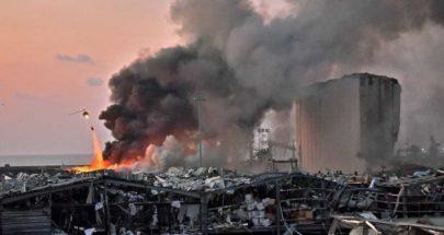 هل كان الهدف إيصال شحنة الأمونيوم الى بيروت لا إلى الموزمبيق؟ image