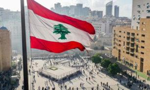 لبنان خارج الاهتمامات الاميركية image