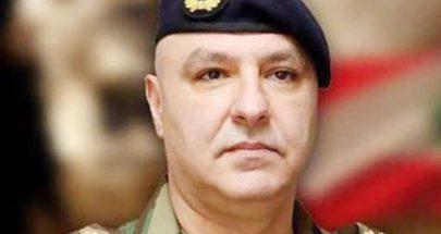 مطلب من أهالي عكار إلى قائد الجيش image