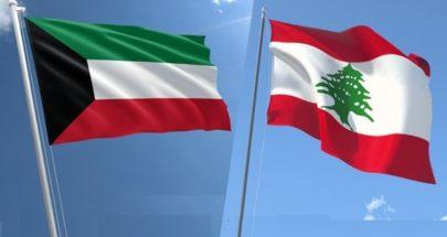 وداعاً للطوابير وأهلاً بالجدل حول قرض الكويت! image