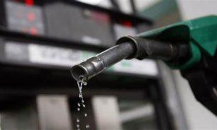 سعر البنزين سيرتفع وفق الآتي image