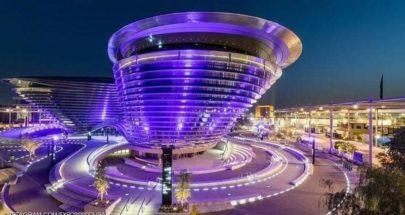 إكسبو دبي 2020.. هكذا يمكنك زيارة الحدث التاريخي image