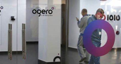 """توقّف خدمات """"أوجيرو"""" في هاتَيْن المنطقتَيْن! image"""