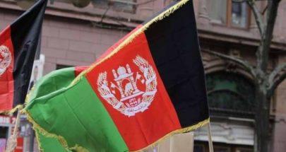 """3 آلاف ديبلوماسي أفغاني.. """"مشردون""""» في العالم image"""