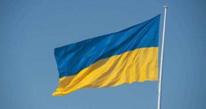 أوكرانيا: عقوبات ضد من ينظمون الانتخابات الروسية على أراضينا image