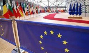 الاتحاد الأوروبي يقترح تعيين مقرر خاص معني بأفغانستان image