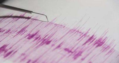 زلزال بقوة 5.7 درجة يهز أكبر جزر الفيلبين image