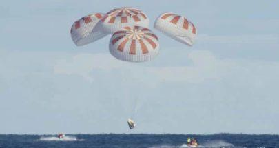 بالفيديو: أول رحلة سياحية الى الفضاء تصل الأرض بسلام image