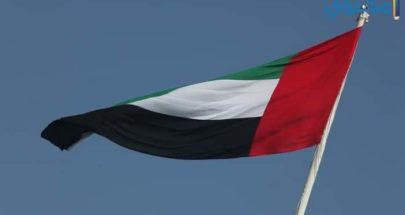 بالاسماء حكومة جديدة في الإمارات image