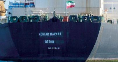 إيران: سنستمر في تزويد لبنان بالوقود في هذه الحال image
