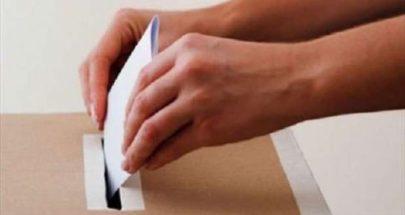 لقاءات انتخابية متتالية لتشكيل اللائحة image