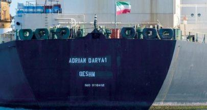 سفينة وقود إيرانية ثالثة في طريقها إلى لبنان! image