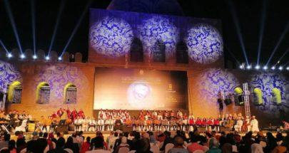 33 فرقة مصرية وأجنبية للتألق في «سماع الموسيقي» image