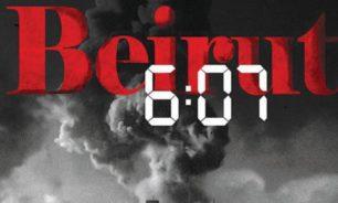 """""""بيروت 6:07"""" يترشح لـ""""إيمي"""" الدولية image"""