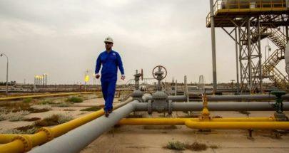 الكشف على خط الغاز العربي image