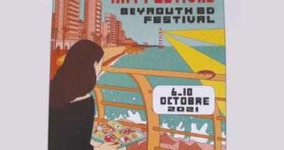 """إطلاق النسخة الأولى من """"بيروت للشرائط المصورة"""" image"""