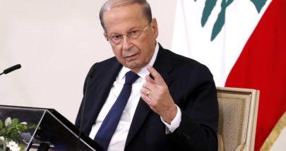 عون: نأمل في ان تسهم الامم المتحدة في تحقيق السلام والامن image