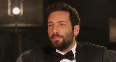 وسام صليبا مغروم image