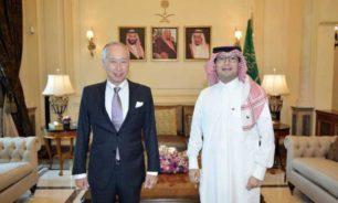 بخاري يعرض مع السفير الياباني المستجدات image