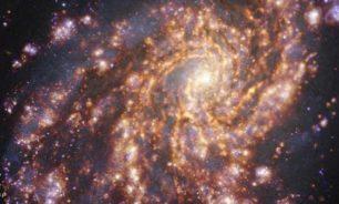 علماء يكتشفون 6 مجرات في الفضاء image
