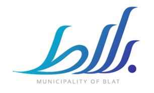 كتابٌ من رئيس بلدية بلاط - قرطبون إلى الأهل image