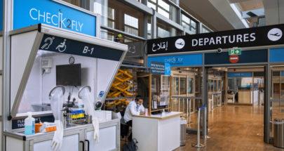 """""""الصحة"""" الإسرائيلية: مسافرون دخلوا تل أبيب سبق أن زاروا لبنان! image"""