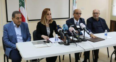 تسليم وتسلم في وزارة الشباب والرياضة image