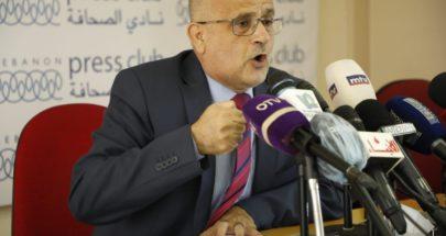 العلية لرئيس المجلس الدستوري: لماذا استثنائي ونقلي؟ image