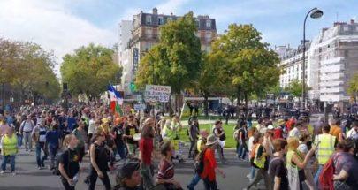 مُظاهراتٌ وإحتجاجات في العاصمة الفرنسية image