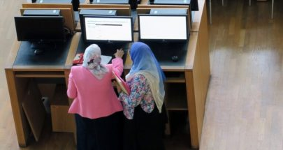 """تعطل خدمات """"بوابة مصر الرقمية"""" image"""