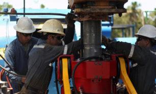أسعار النفط تواصل تسجيل المكاسب image