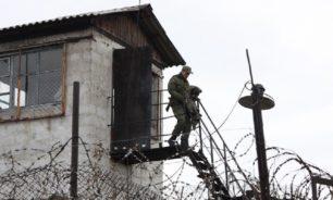 وزير عدل أوكرانيا يدعو مواطنيه لشراء السجون image