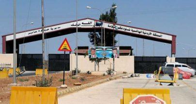 الأردن يعيد فتح معبر جابر مع سوريا image