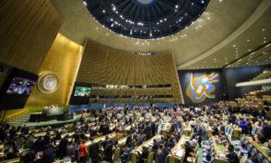 انطلاق المُناقشة العامة للجمعية العامة للأمم المتحدة في نيويورك image