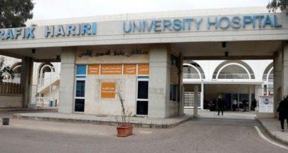 مستشفى رفيق الحريري: 15 حالة حرجة ولا وفيات بكورونا! image