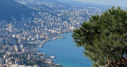 إليكم احوال الطقس في الأيام المقبلة في لبنان image