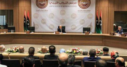 مجلس النواب الليبي يحجب الثقة عن حكومة الوحدة الوطنية image