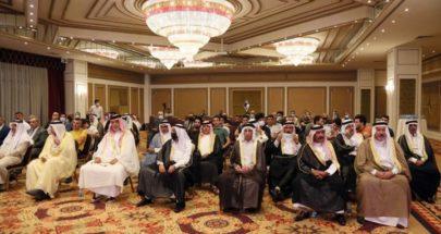 رفضٌ رسمي في العراق لمؤتمر أربيل الداعم للتطبيع image